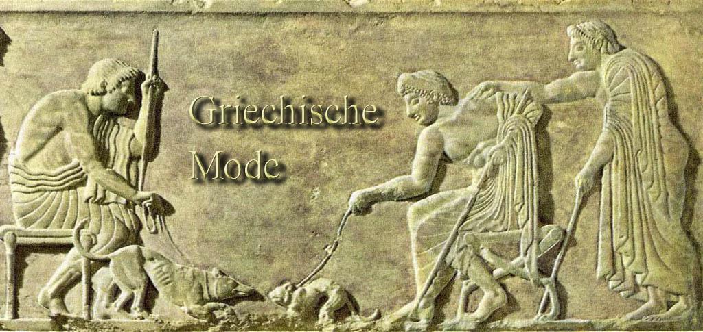 griechische mode, Hause ideen